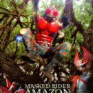 Kamen Rider Amazon (1974)
