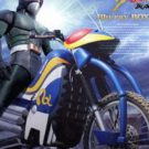 Kamen Rider Black RX Episode 17 Subtitle Indonesia
