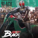Kamen Rider Black Episode 02 Subtitle Indonesia