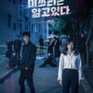 She Knows Everything Episode 1-2 Subtitle Indonesia