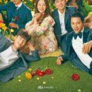Was It Love? Episode 1 Subtitle Indonesia