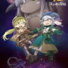 Made in Abyss Movie 3 Fukaki Tamashii no Reimei BD Sub Indo