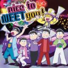 AOP – nice to NEET you! [Single] Osomatsu-san S3 OP